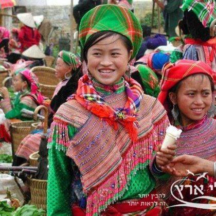 וייטנאם וקמבודיה