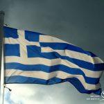דגל יוון | חבלי ארץ