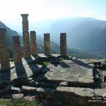 צפון יוון | חבלי ארץ