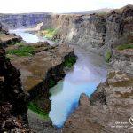 איסלנד | חבלי ארץ