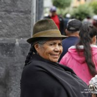 אקוודור | חבלי ארץ