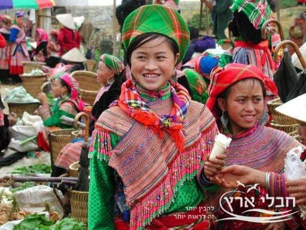 וייטנאם וקמבודיה | חבלי ארץ