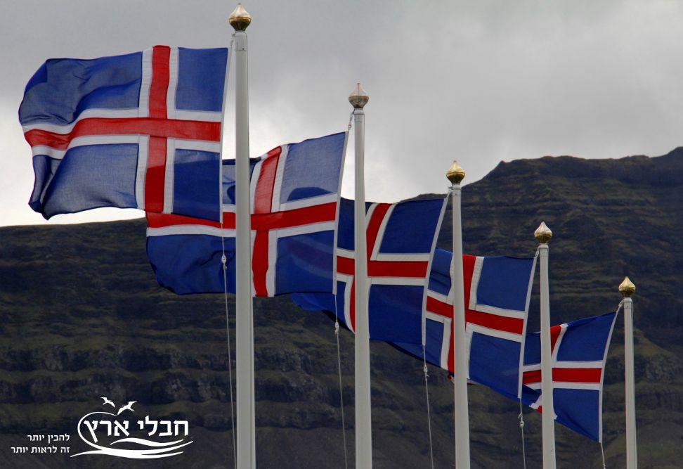 דגל איסלנד | חבלי ארץ