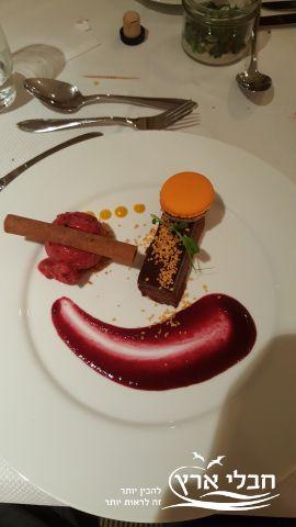 מנת קינוח של המטבח האיסלנדי המודרני