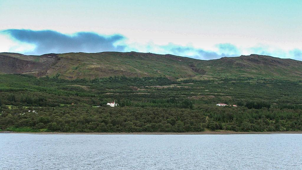 יער Hallormsstaður