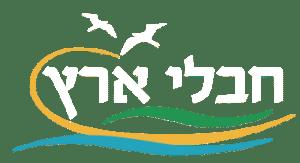 חבלי ארץ - חברת טיולים מאורגנים לחול