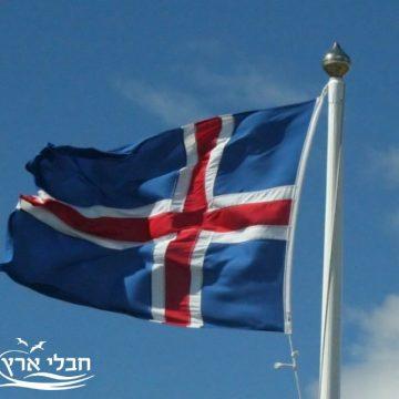 יום העצמאות של איסלנד